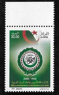 Algeria 2005 Arab League Emblem & Algerian Flag MNH - Algérie (1962-...)