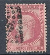N°32  NUANCE ET OBLITERATION. - 1863-1870 Napoleon III With Laurels