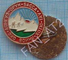USSR / Badge / Soviet Union / RUSSIA Alpinism Mountaineering Tourism Donguz-Orun-Basa Hotu-Tau. Caucasus. Echo Of War. - Alpinism, Mountaineering