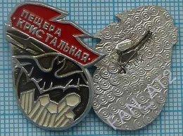 USSR / Badge / Soviet Union. UKRAINE. Tourism Speleology Caving. Bat 1980s - Animals