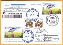 2018 Moldova Moldavie Fauna Private Used FDC Nature, Nature Reserve. Forest. Birds. Ordinary Cavaca - Moldawien (Moldau)