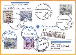 "2008 2018 Moldova Moldavie Special Cancellations, Special Postmark ""World Water Day"" Used Postcard Wells Waterfall - Moldawien (Moldau)"