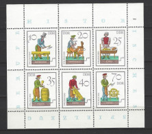 DDR Kleinbogen Mi-Nr. 2758 - 2763 Historisches Spielzeug Handwerker Postfrisch - DDR
