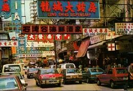 ! Modern Postcard China Hongkong, Cars, Autos, Hong Kong, Kowloon Street, Advertising Billbords, Werbung - Cars