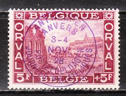 266H*  Journées Philatéliques D'Anvers - Bonne Valeur - MH* - LOOK!!!! - Belgium