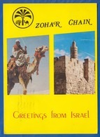 Israel; Jerusalem; Zohar Hotel; Multibildkarte - Israel