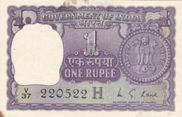 Inde - Billet De 1 Rupee - 1976 - India