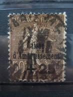 FRANCE      CAISSE AMORTISSEMENT  N° 267  OBLITERE - Francia