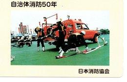Pompier Fire Brigade Feuerwehr Télécarte Phonecard Japon Japan (D 513) - Feuerwehr