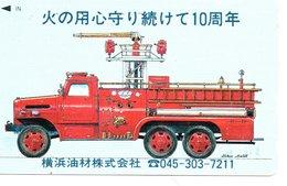 Pompier Fire Brigade Feuerwehr Télécarte Phonecard Japon (D 516) - Pompiers