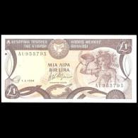 CYPRUS 1994 ONE POUND BANKNOTE AUNC - Zypern