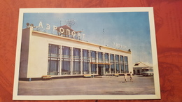 RUSSIA. Lipetsk - Airport - Aeroport - . OLD  PC 1967 - Taxi & Carrozzelle