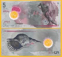 Maldives 5 RufiyaaP-A26 2017 UNC Polymer Banknote - Maldiven
