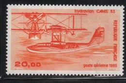 France 1985 Yvert PA 58 Neuf** MNH - 1960-.... Ungebraucht