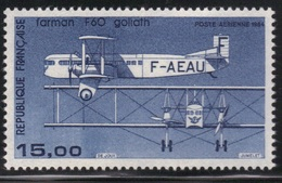 France 1984 Yvert PA 57 Neuf** MNH - 1960-.... Ungebraucht