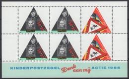 1985. Nederland. NVPH N° 1344  **, MNH - Period 1980-... (Beatrix)