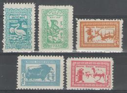 MONGOLIE: N°123A/123E **    - Cote 45€+ - - Mongolie