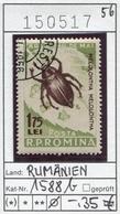 Rumänien - Roumanie - Romina - Rominia - Michel 1588 B -  Oo Oblit. Used Gebruikt - - 1948-.... Repúblicas