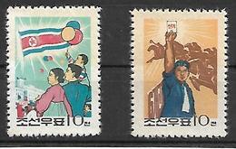 COR007 - 1962 COREA DEL NORD - ELEZIONI GENERALI - NUOVI - Corea Del Nord