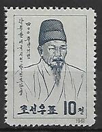 COR010 - 1961 COREA DEL NORD - ANNIV. NASCITA PATRIOTA PAK IN RO - NUOVI - Corea Del Nord