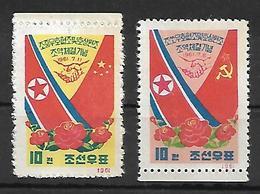 COR011 - 1961 COREA DEL NORD - AMMIRSTIZIO URSS COREA - NUOVI - Corea Del Nord