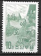 COR016 - 1961 COREA DEL NORD - PROTEZIONE DELLO STATO E DELLA PROSPERITÀ SOCIALE - NUOVI - Corea Del Nord