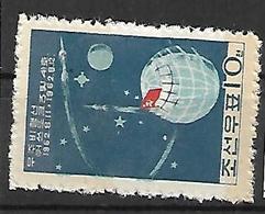 COR019 - 1962 COREA DEL NORD - PRIMO VOLO COSMICO - NUOVI - Corea Del Nord