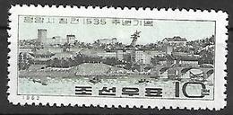 COR020 - 1962 COREA DEL NORD - FONDAZIONE PYONGYANG - NUOVI - Corea Del Nord