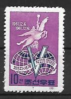COR021 - 1961 COREA DEL NORD - CONGRESSO SINDACATO LAVORATORI - NUOVI - Corea Del Nord