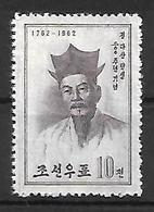 COR022 - 1962 COREA DEL NORD - JUNG DA SAN - NUOVI - Corea Del Nord