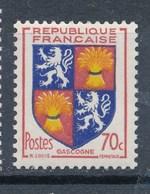 Frankreich 70 C. Postfr. Wappen Gascogne Löwe Getreide - Garbe - Briefmarken