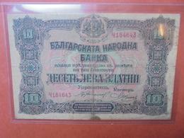 BULGARIE 10 LEVA ZLATNI 1917-1922 CIRCULER (B.3) - Bulgarie