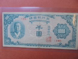 COREE SUD 1000 WON 1950 CIRCULER  (B.3) - Korea, South