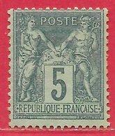 France N°75 Sage 5c Vert (type II N Sous U) 1876 * & (*) - 1876-1898 Sage (Type II)