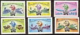 Maldives 472/477 ** UPU. 1974 - Maldivas (1965-...)