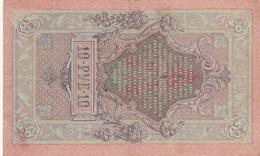Banconota RUSSA Del 1909 - 10 Pye RUSSIA - Russia