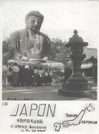 PHOTO SIGNEE  ROBILLARD N° 10 ORIGINALE  ANCIENNE DE 15CM/11CM : KAMAKURA LE GRAND BOUDDHA 16 METRES DE HAUT HONDO JAPON - Lieux