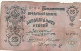 Banconota RUSSA Del 1909 - 25 RUBLI RUSSIA - NUMISMATICA - Russia