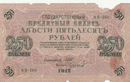 Banconota RUSSA Del 1917 - 250 RUBLI RUSSIA - NUMISMATICA - Russia