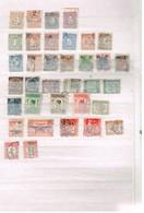 Lot Indes Néerlandaises  à Identifier - Stamps