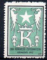 POLAND 1912 KRAKOW ESPERANTO CONGRESS POSTER STAMP RARE UNESCO World Heritage Site OKA KONGRESO ESPERANTISTA KRAKOVO - Cinderellas