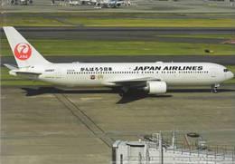 JAL - Japan Airlines B767-300 JA8987J At Tokyo, Haneda - 1946-....: Era Moderna