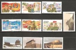 10 Timbres De 1997/98 ( Chine ) - 1949 - ... People's Republic