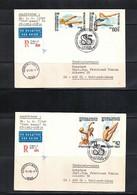 Bulgaria 1985 Europa Swimming Championship FDC - Natación