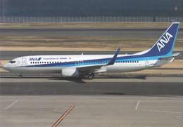 Boeing 737 JA74AN Aircraft  ANA ALL NIPPON AIRWAYS Avion Aviation B737 Airplane - 1946-....: Era Moderna