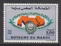 1984 Morocco Maroc Arab Community   Complete Set Of 1 MNH - Marokko (1956-...)