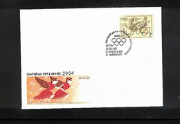 Ukraine 2004 Olympic Games Athens FDC - Sommer 2004: Athen