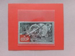 RUSSIA 1961 - Astronautica N. 2467 Nuovo ** + Spese Postali - 1923-1991 URSS