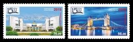 Kyrgyzstan 2019 Mih. 955/56 Royal Philatelic Society London. Agroprom In Bishkek And Tower Bridge In London MNH ** - Kirgizië