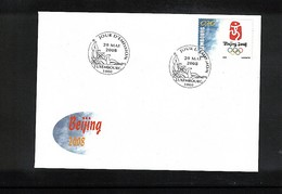 Luxembourg 2008 Olympic Games Beijing FDC - Sommer 2008: Peking